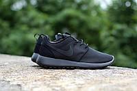 Кроссовки женские Nike Roshe Run All Black (найк оригинал) чёрные