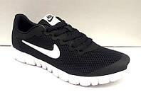 Кроссовки мужские Nike Roshe Run черные, синие NI0049