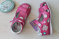 Розовые босоножки на девочку закрытые ТомМ р. 28,30