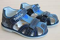 Черные босоножки на мальчика ортопедическая серия Том.м размеры 26,29,30,31