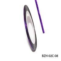 Самоклеящаяся лента для дизайна ногтей BZH-02C-08  (0.8 мм) Цвет: Violet Laser