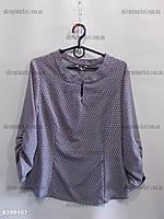 """Блузка женская """"Trend""""-купить оптом в Одессе на 7км ZR-4473"""