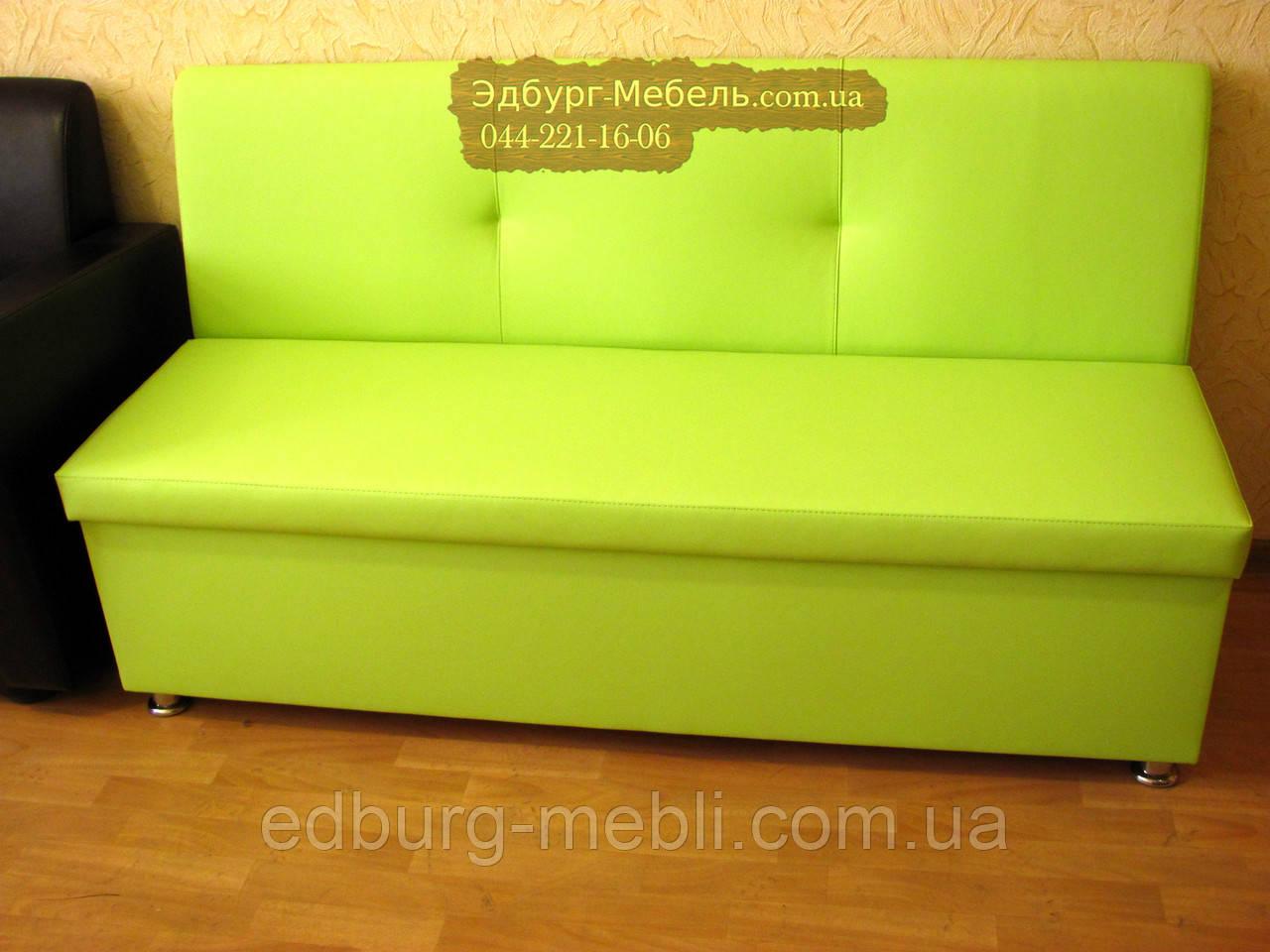 Салатовый диван для кафе или дома из первых рук