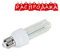 Лампочка LED LAMP E27 12W 4020. РАСПРОДАЖА