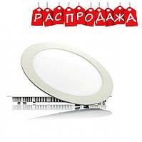 Лампочка LED LAMP 12W1407. РАСПРОДАЖА