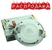 Лампочка LED LAMP 6W 1405. РАСПРОДАЖА