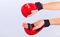 Перчатки для каратэ MATSA MA-0010-R (PU, р-р S-XL, красный, манжет на резинке)
