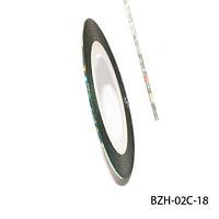 Самоклеящаяся лента для дизайна ногтей BZH-02C-18  (0.8 мм) Цвет: Laser blue-green