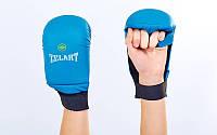 Перчатки для каратэ ZEL ZB-4007-B (PU, р-р S-XL, синий, манжет на резинке)