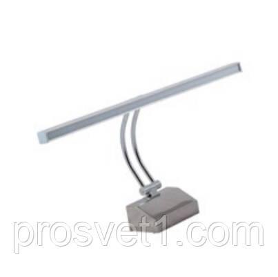 LED Подсветка для картин и зеркал ZL7004 6w