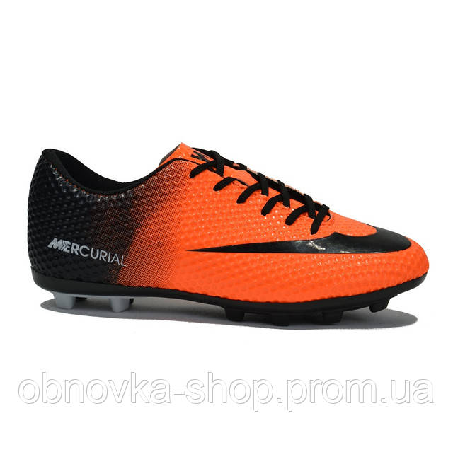 Бутсы недорогие аналог Nike Mercurial  ba32cc4da9fe5