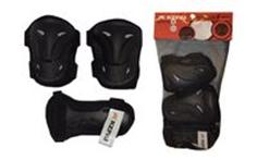 Защита спортивная наколенники, налокотники, перчатки KEPAI LP-630 (р-р S, M, L) - ADX.IN.UA в Одессе