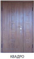 """Вхідна полуторне двері для вулиці """"Порталу"""" (Комфорт Vinorit) модель Квадро"""