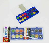Набор красок для детей 16 цветов
