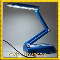 Светодиодная настольная лампа для чтения CB-12
