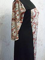Платье трикотажное длина 90 см 44р 46р 48р