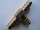 Соединитель Тройник 10х10х10мм шлангов металлический зубчатый автомобильный для на авто, фото 5