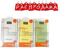 Power Bank 12000Am mAh FS006. РАСПРОДАЖА
