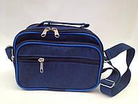 Мужская сумка-несессер прямоугольная с карманами