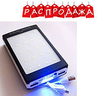 POWER BANK Metal Solar Led 15000 mAh UKC Smart. РАСПРОДАЖА