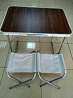 Стол складной для пикника + 2 стула