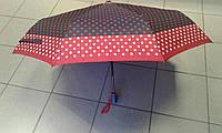 """Зонт женский красивый синий с красным в горошек """"антиветер"""""""