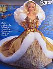 Кукла Барби Коллекционная Холидей 1994, фото 4