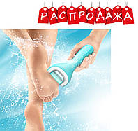 Пилка SCHOLL Velvet Smooth Wet and Dry. РАСПРОДАЖА