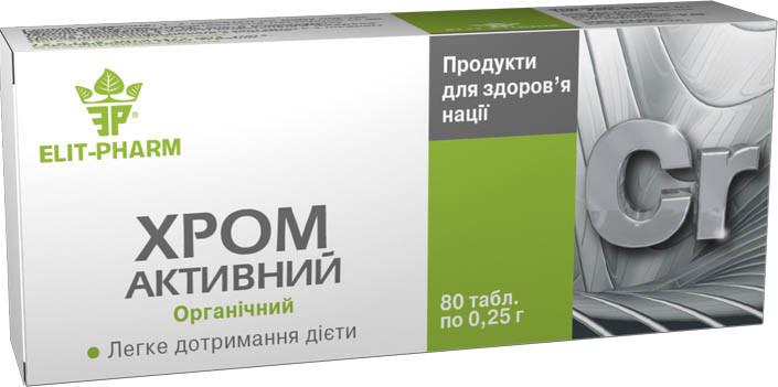 Хром активный (Элит-Фарм) 80 табл.