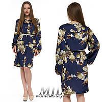 Красивое женское платье Керин синее