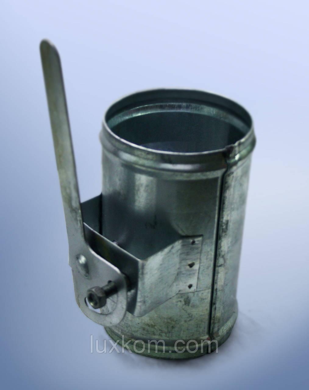 Жестяной дроссель-клапан с ручкой