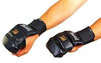 Перчатки для каратэ кожаные MATSA MA-1804-BK (р-р S-XL, черный, манжет на резинке)