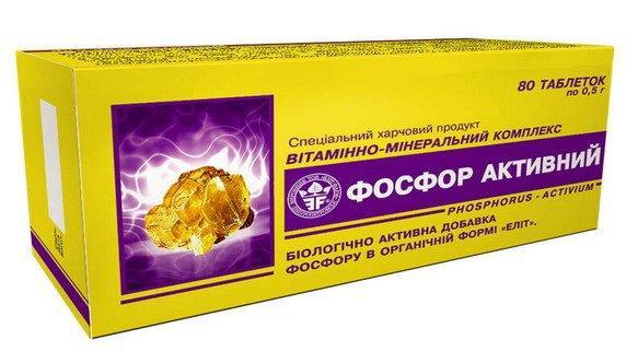 Фосфор активний (Еліт-Фарм) 80 табл.