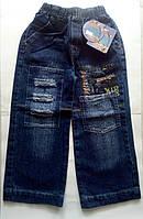 Джинсы для мальчика (рост 104-110 см)