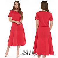 Платье в офис из фактурного трикотажа 239
