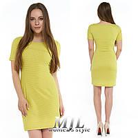Элегантное летнее женское платье Миа