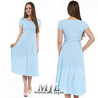 Женское платье клеш Мириам голубое