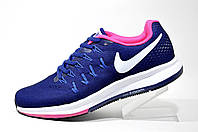 Женские кроссовки Nike Zoom Pegasus 33 Dark Blue\Pink