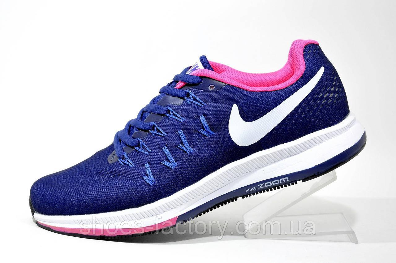 Женские кроссовки в стиле Nike Zoom Pegasus 33 Dark Blue\Pink