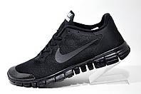 a90d87b7 Nike Free Run 3.0 v2 в Украине. Сравнить цены, купить ...