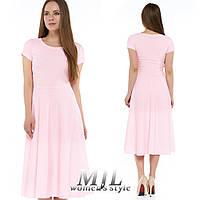 Женское платье клеш Мириам розовое