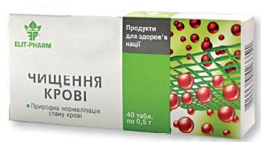 Очищення крові (Еліт-Фарм) 40 табл.