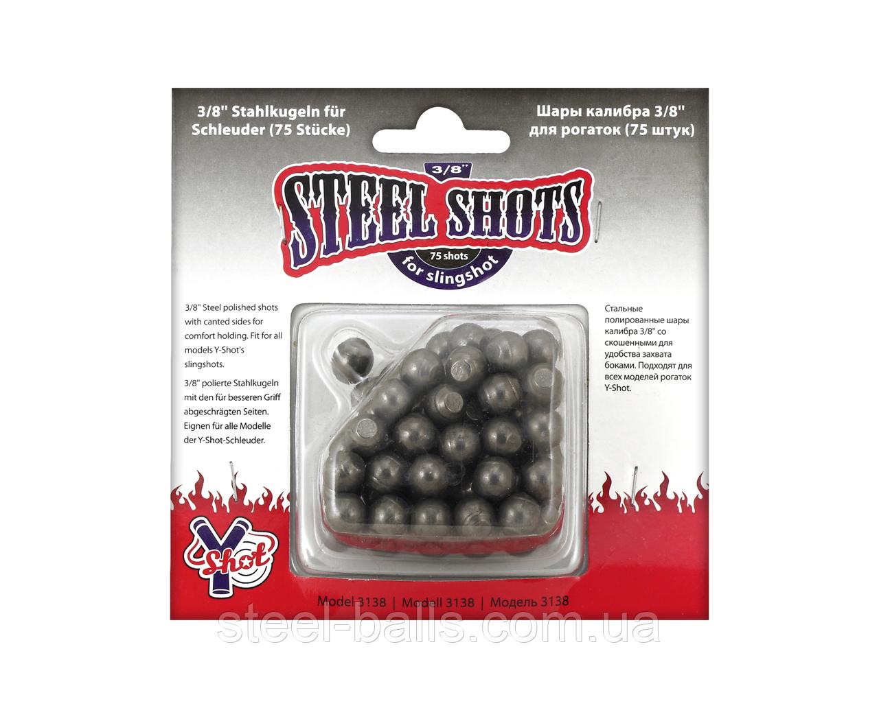 Шарики для рогаток-3140-d=10mm - Steel balls в Харькове