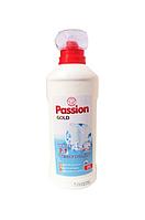 Passion Gold White 3 in 1 гель для стирки белого белья