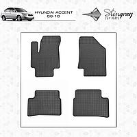 Комплект резиновых ковриков Stingray для автомобиля  HYUNDAI ACCENT 2006-2010    4шт.