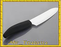 Нож керамический.Супер Острый