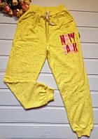 Модные спортивки для девочек р-р 9-12 лет