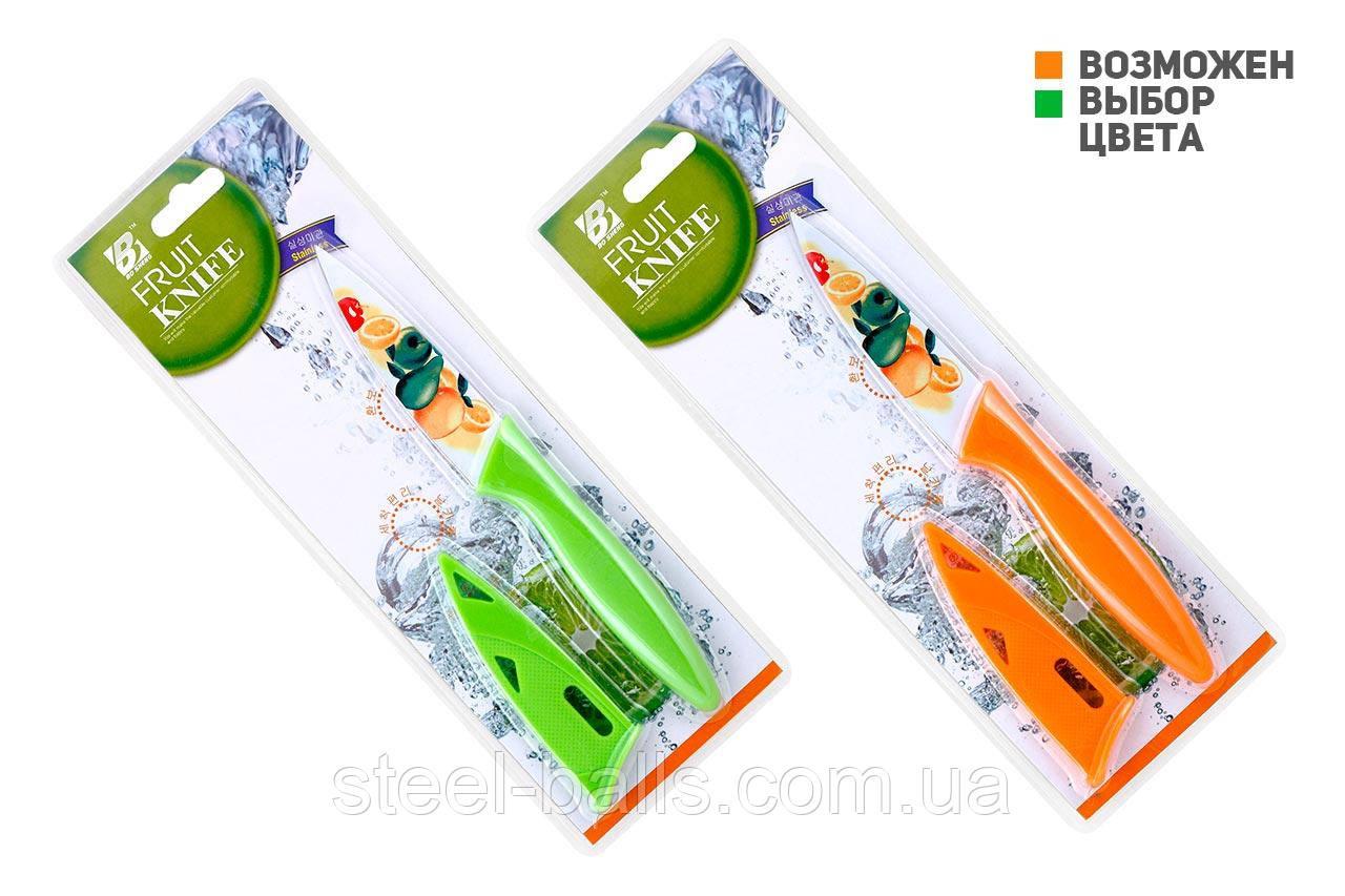 Нож кухонный для очистки овощей и фруктов