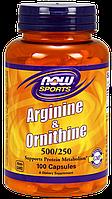 Now Arginine & Ornithine 500/250 mg 100 caps, фото 1