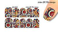 Слайдер дизайн (водная наклейка) для ногтей LS-932